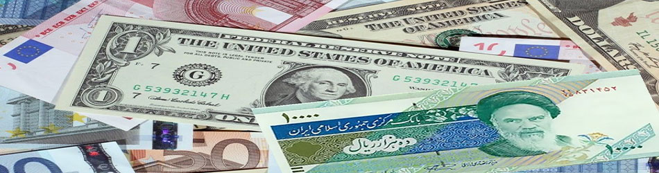 Iran's Currency & Money