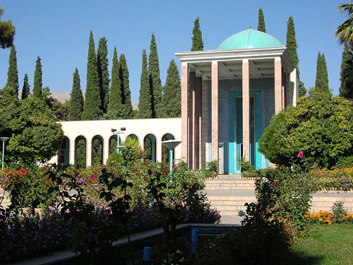 TTP-Shiraz-Garden_Tour